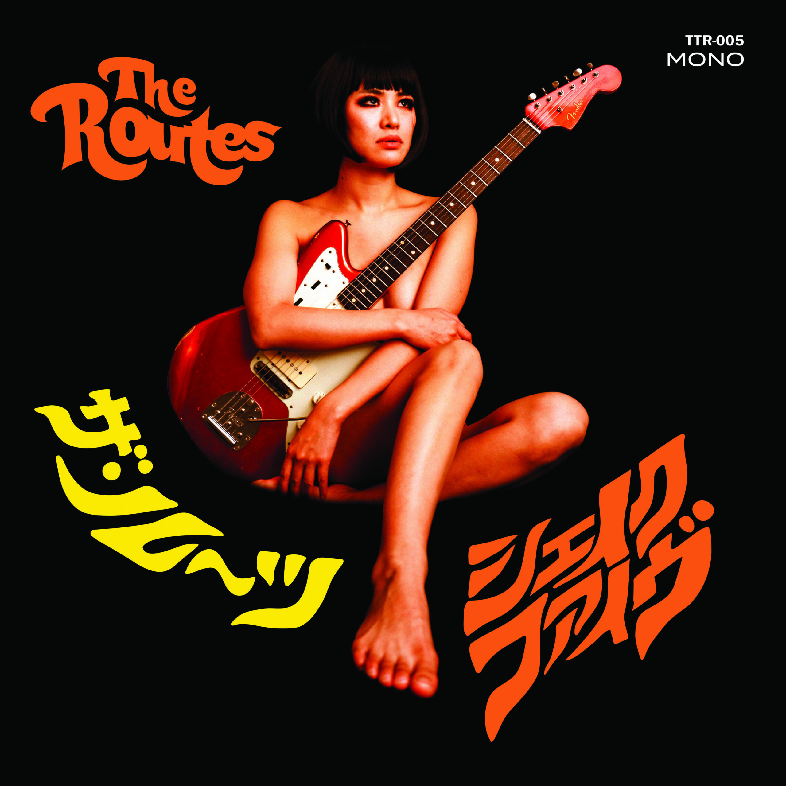 THE ROUTES- Shake Five LP